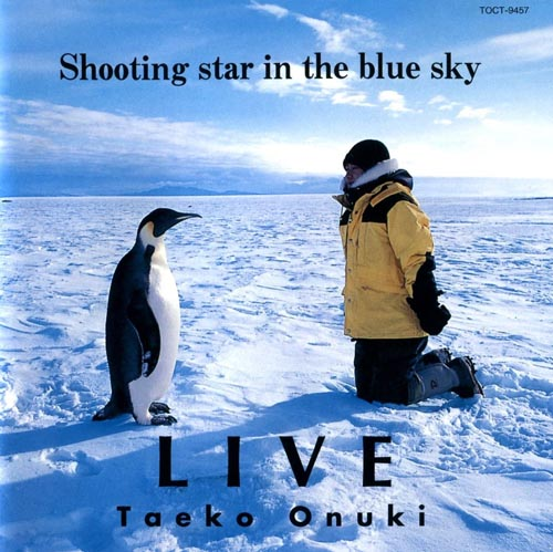 LIVE '93 Shooting star in the blue sky