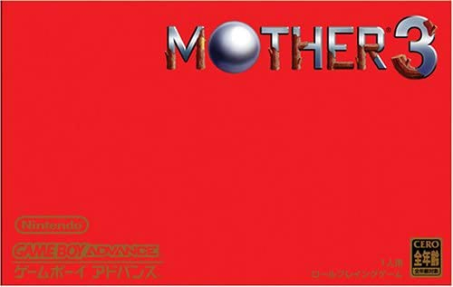 「MOTHER3」
